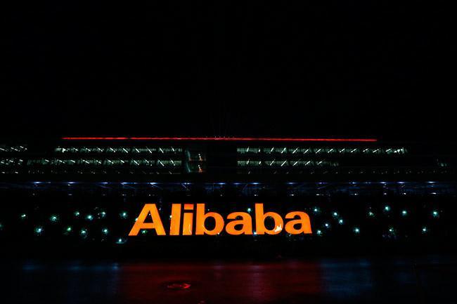 650_1000_alibaba-oficinas