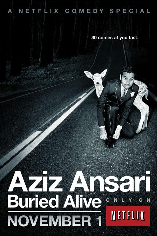 Aziz Key Art_html