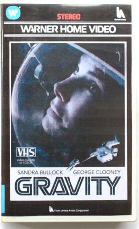 gravity-vhs