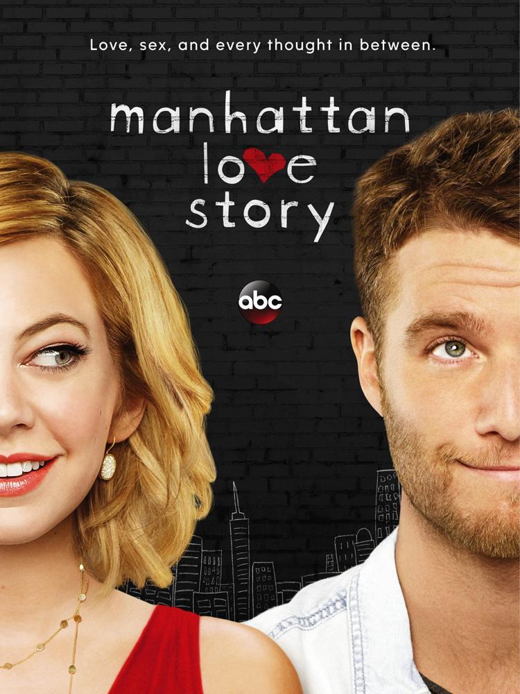 manhattan-love-story
